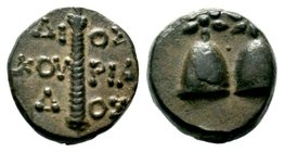 KOLCHIS, Dioskourias. Late 2nd-1st century BC. AE bronze  Condition: Very Fine  Weight: 5.53 gr Diameter: 16.70 mm