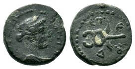 SYRIA. Seleucis and Pieria. Antioch. Civic coinage. Dated CE 194/AD 145-6. Ae   Condition: Very Fine  Weight: 2.41 gr Diameter:14.70 mm