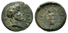 Cilica, Mopus. Hadrian, AD 117-138 Condition: Very Fine  Weight: 2.51gr Diameter:20mm