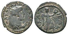 Bithynia, Nicaea. Valerian I, AD 253-260 Condition: Very Fine  Weight: 4.08gr Diameter:21mm