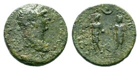 Trajan, AD 98-117 Condition: Very Fine  Weight: 7.72gr Diameter:20mm