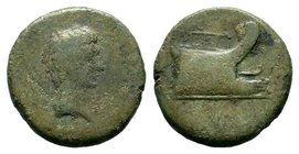 Gaul, Narbo. Octavian, ca. 40 BC Condition: Very Fine  Weight: 12.20gr Diameter:28mm