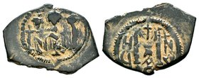 ARAB-BYZANTINE: Three Standing Figures, ca. 640s, AE fals  Condition: Very Fine  Weight: 5.77 gr Diameter: 29 mm