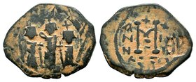 ARAB-BYZANTINE: Three Standing Figures, ca. 640s, AE fals  Condition: Very Fine  Weight: 6.09 gr Diameter: 27 mm