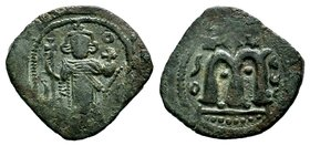 ARAB-BYZANTINE: Three Standing Figures, ca. 640s, AE fals  Condition: Very Fine  Weight: 4.36 gr Diameter: 23.59 mm