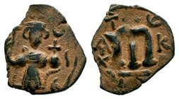 ARAB-BYZANTINE: Three Standing Figures, ca. 640s, AE fals  Condition: Very Fine  Weight: 1.91 gr  Diameter: 19.78 mm