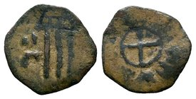 ARMENIA: Baronial, Toros II, 1144-1168, AE pogh   Condition: Very Fine  Weight: 1.19 gr Diameter: 18.94 mm