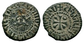 Cilician Ancient Armenia. King Hetoum I, 1226-1270 AD. Copper kardez.  Condition: Very Fine  Weight: 5.24 mm Diameter: 23.22 mm