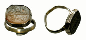 Silver Islamic inscribed Ring,