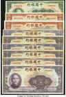 A Wide Selection from the Bank of China. Very Fine or Better.   HID09801242017