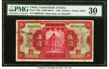 China Central Bank of China 5 Dollars 1920 Pick 170b S/M#C300-31 PMG Very Fine 30. Stains.  HID09801242017
