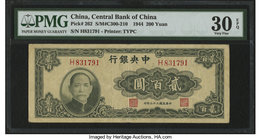 China Central Bank of China 200 Yuan 1944 Pick 262 S/M#C300-210 PMG Very Fine 30 EPQ.   HID09801242017