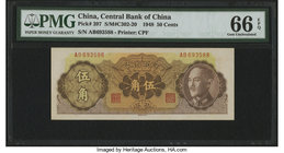 China Central Bank of China 50 Cents 1948 Pick 397 S/M#C302-20 PMG Gem Uncirculated 66 EPQ.   HID09801242017