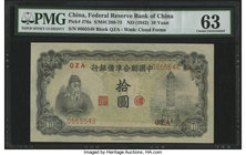 China Federal Reserve Bank of China 10 Yuan ND (1943) Pick J76a S/M#C286-73 PMG Choice Uncirculated 63.   HID09801242017