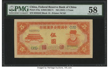 China Federal Reserve Bank of China 5 Yuan ND (1941) Pick J73a S/M#C286-71 PMG Choice About Unc 58.   HID09801242017