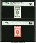 China Chekiang Provincial Bank 2; 5 Cents ND (ca. 1938) Pick S881; S882 Two Examples PMG Gem Uncirculated 65 EPQ Gem Uncirculated 66 EPQ.   HID0980124...