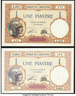 French Indochina Banque de l'Indo-Chine 1 Piastre ND (1927-31) Pick 48b, Two Examples About Uncirculated. One example has a pinhole.  HID09801242017