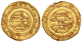 Almoravids. Yusuf ben Tasfin. Dinar. 480 H. Segilmesa. (Vives-1449). Au. 4,14 g. Minor nick on edge. Scarce. Almost XF. Est...700,00.