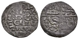 Kingdom of Castille and Leon. Alfonso X (1252-1284). Dinero de seis lineas. Ve. 0,78 g. VF. Est...30,00.