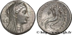 EGYPT - LAGID OR PTOLEMAIC KINGDOM - PTOLEMY II PHILADELPHUS Type : Décadrachme  Date : c. 242 AC.  Mint name / Town : Alexandrie  Metal : silver  Dia...