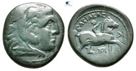 Kings of Macedon. Pella or Amphipolis. Kassander 306-297 BC. Unit Æ