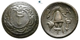 Kings of Macedon. Sardeis. Philip III Arrhidaeus 323-317 BC. Struck under Menander or Kleitos, circa 322-319/8 BC. Half Unit Æ