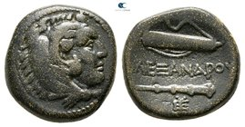 "Kings of Macedon. Sardeis. Alexander III ""the Great"" 336-323 BC. Unit Æ"