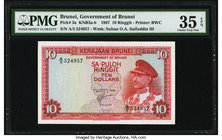 Brunei Government of Brunei 10 Ringgit 1967 Pick 3a KNB3 PMG Choice Very Fine 35 EPQ.   HID09801242017