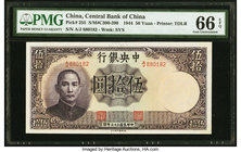 China Central Bank of China 50 Yuan 1944 Pick 255 S/M#C300-200 PMG Gem Uncirculated 66 EPQ.   HID09801242017
