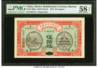 China Market Stabilization Currency Bureau 50 Coppers 1915 Pick 602b S/M#T183-4d PMG Choice About Unc 58 EPQ.   HID09801242017