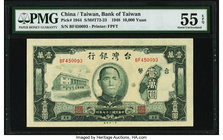 China Bank of Taiwan 10,000 Yuan 1948 Pick 1944 S/M#T72-23 PMG About Uncirculated 55 EPQ.   HID09801242017