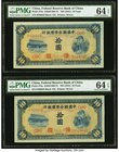 China Federal Reserve Bank of China 10 Yuan ND (1941) Pick J74a S/M#C286-74 Two Consecutive Examples PMG Choice Uncirculated 64 EPQ.   HID09801242017