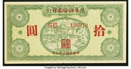 China Fukien-Kwangtung-Kiangsi Border Area Bank 10 Yüan 1949 Pick S3482 S/M#M17 Counterfeit Proof Crisp Uncirculated.   HID09801242017