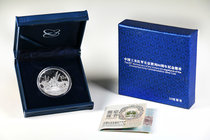 "China. 10 yuan. 2016. Ag. 30,00 g. ""80th Anniversary of the Victory of the Long March of Chinese Red Army Commemorative Silver Coin"". Con caja y certi..."
