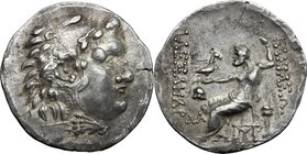 Celtic World. Celts in Eastern Europe. Thrace, Mesembria. AR Tetradrachm in the name and types of Alexander III of Macedon, 150-125 BC. D/ Head of Her...