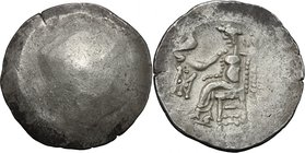 Celtic World. Celts in Eastern Europe. AR Tetradrachm, imitating Philip III of Macedon, 2nd century BC. D/ Highly degraded head of Herakles right. R/ ...