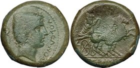 Greek Italy. Samnium, Southern Latium and Northern Campania, Aesernia. AE 20 mm. C. 263-240 BC. D/ Head of Vulcan right, wearing laureate pileus; behi...