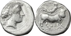 Greek Italy. Central and Southern Campania, Neapolis. AR Didrachm, c. 300-275 BC. D/ Diademed head of Nymph right; behind, astragalos; below, APTEMI. ...