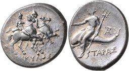 CALABRIA. Tarentum. Circa 272-240 BC. Didrachm or Nomos (Silver, 23 mm, 6.43 g, 4 h), Nikylos, magistrate. The Dioskouroi riding right; below, [Ν]IΚΥΛ...