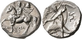 CALABRIA. Tarentum. Circa 240-228 BC. Didrachm or Nomos (Silver, 18 mm, 6.61 g, 7 h), Xenokrates, magistrate. Dioskouros on horseback to left; above, ...