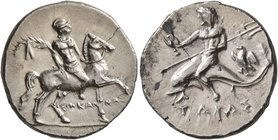 CALABRIA. Tarentum. Punic occupation, circa 212-209 BC. Half Shekel (Silver, 20 mm, 4.03 g, 12 h), Sokannas, magistrate. ΣΩKANNAΣ Warrior on horseback...