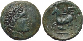 EASTERN EUROPE. Imitations of Philip II or Alexander III 'the Great' of Macedon (3rd-2nd centuries BC). Ae.