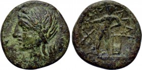 SICILY. Alaisa Archonidea. Ae (After 204 BC).