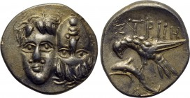MOESIA. Istros. Drachm (4th century BC). Contemporary imitation.