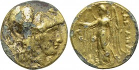 KINGS OF MACEDON. Alexander III 'the Great' (336-323). Fourrée Stater. Imitating uncertain mint.