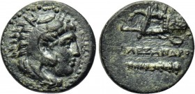 KINGS OF MACEDON. Alexander III 'the Great' (336-323 BC). Ae 1/4 Unit. Uncertain mint in Western Asia Minor.