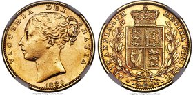 "Victoria gold ""Shield"" Sovereign 1880-M AU58 NGC, Melbourne mint, KM6. The highest grade level for this type at NGC, a notable rarity of the Australia..."