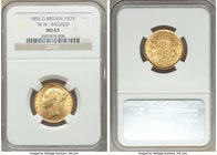 "Victoria gold Sovereign 1855 MS63 NGC, KM736.1, S-3852D. ""W.W."" incuse on truncation. Highly appealing for the grade, a scarcer type with copious lemo..."