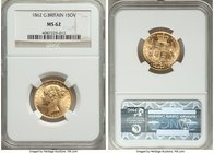 Victoria gold Sovereign 1862 MS62 NGC, KM736.1, S-3852D. Canary-yellow with bright alluring luster; very attractive for the grade. AGW 0.2354 oz.  HID...
