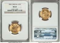 Victoria gold Sovereign 1866 MS64 NGC, KM736.2, S-3853. A very difficult date to obtain so highly graded as this. Eye-catching luster dances over slee...